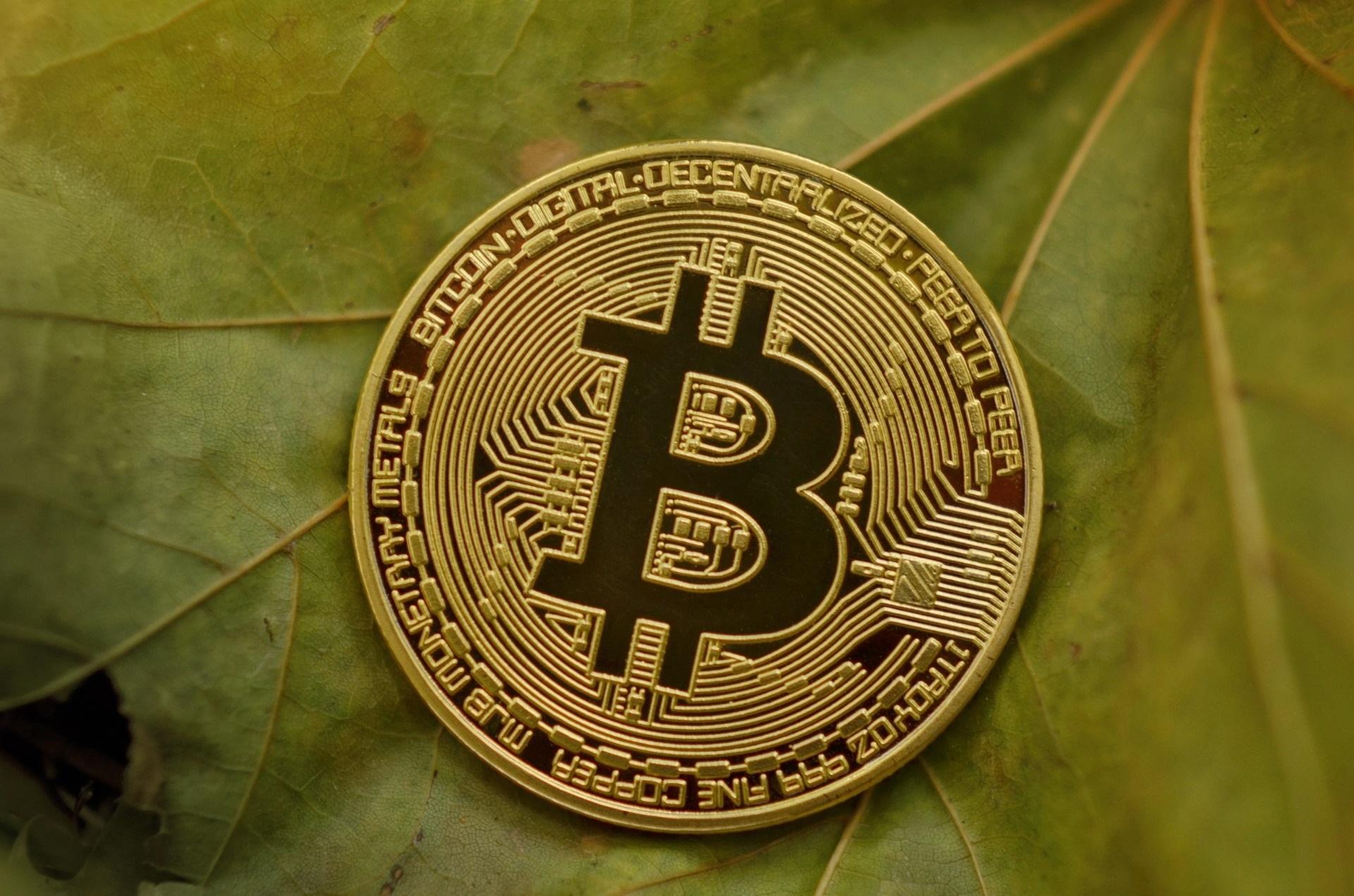 Криптовалюта признается имуществом