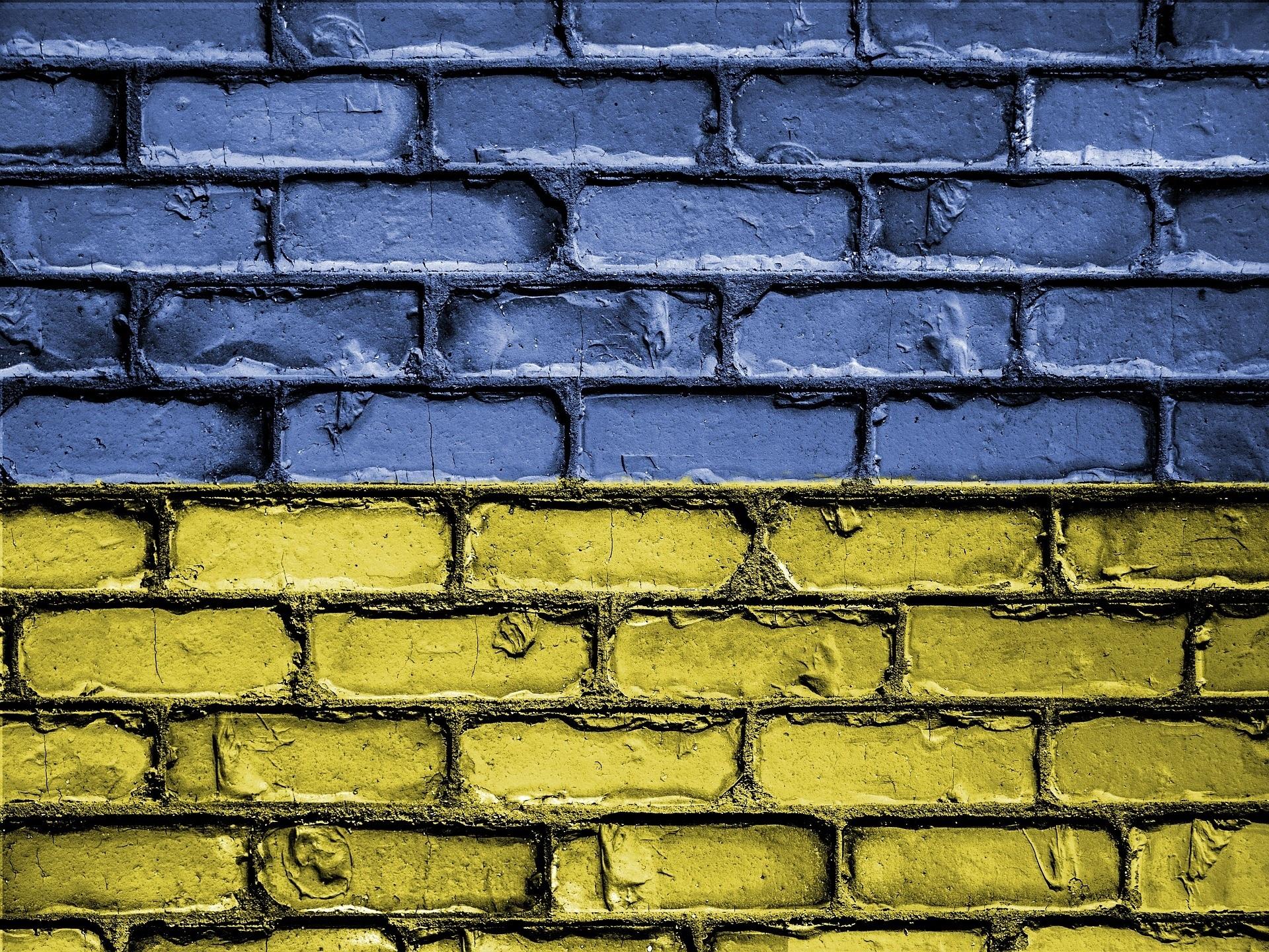 Лицензирование товаров из Украины